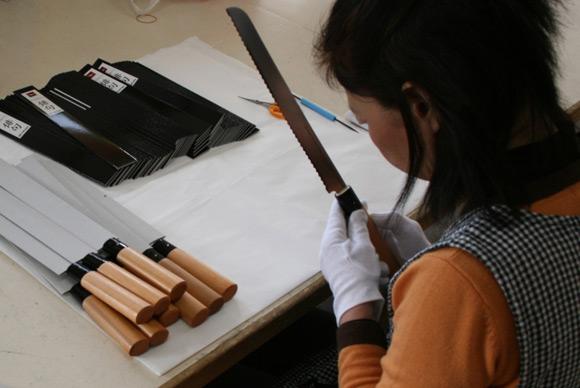 Couteau japonais CHROMA Haiku