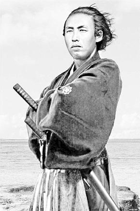 Les couteaux Ryoma Sakamoto