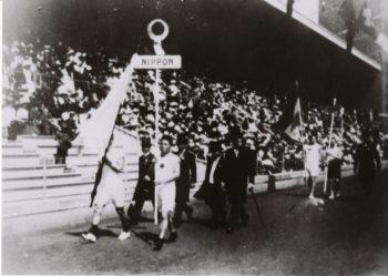 Marathon Japon Kanakuri Shiso