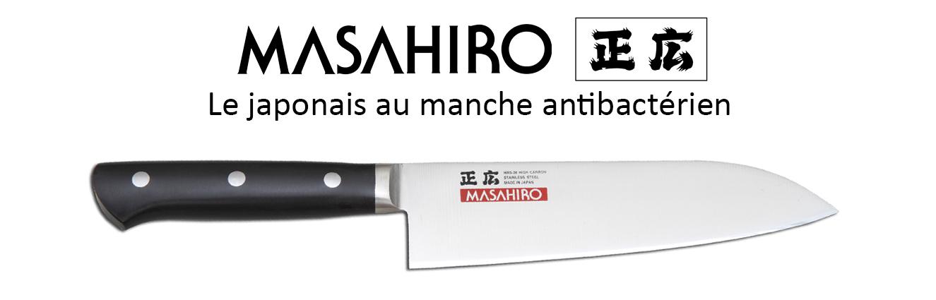 Slider Masahiro antibactérien