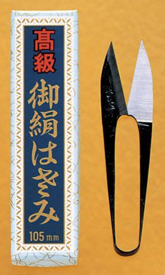 Ciseaux Hatsuru
