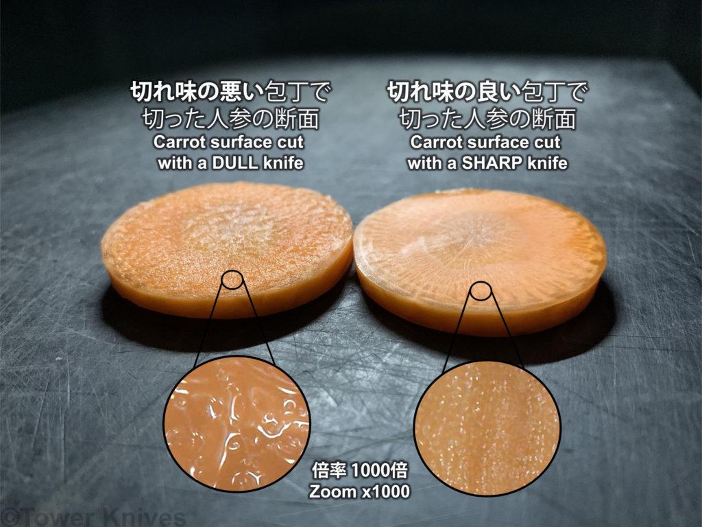 Découpe carotte avec couteaux japoanis